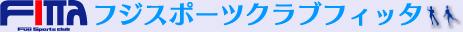 Fitta_logo_2