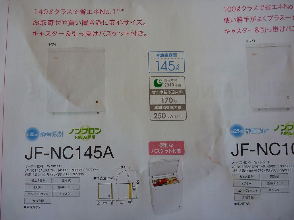 P1050421_2